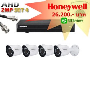 honeywell_ahd_set4_promotion
