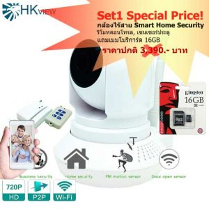 wifi_cam_alarm1_promotion_jul17