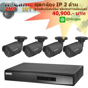 hikvision_package_ip_2M_4_blackcase_promotion