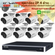 hikvision_package_ip_4M_16_promotion