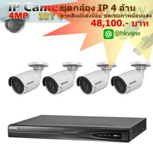 hikvision_package_ip_4M_4_promotion